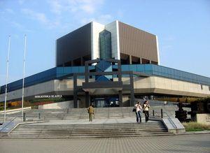 Biblioteka Śląska, pl. Rady Europy 1